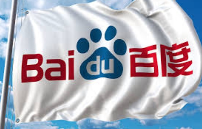 This image has an empty alt attribute; its file name is Baidu-Advertising.jpg