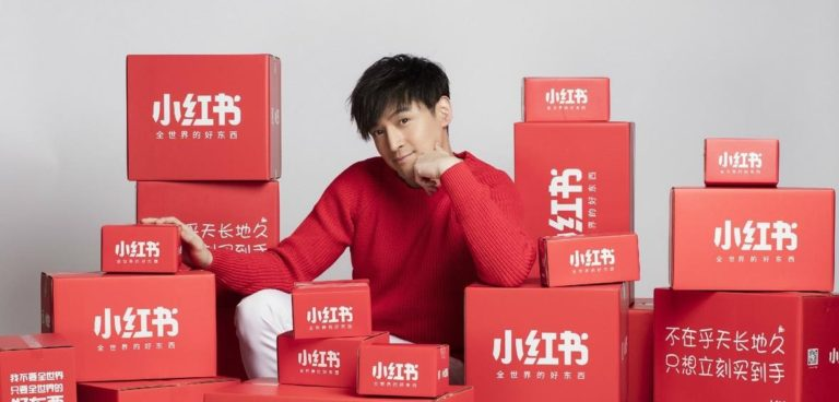 New policy for influencers on Red /Xiaohongshu