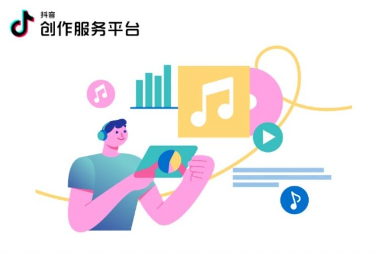Everything you need to know about Douyin (Tik Tok)