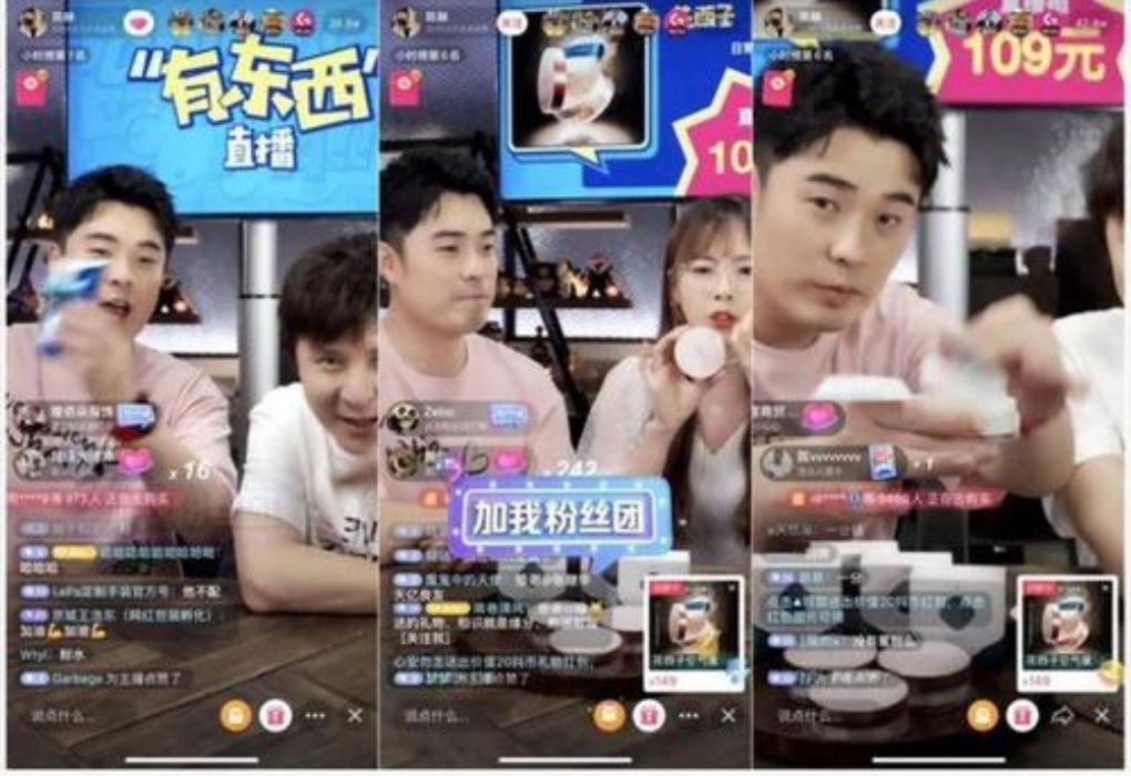 Douyin Live streaming comment section - chinese social media