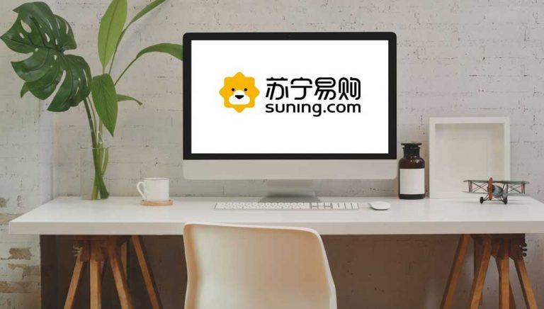 Cross-border e-commerce on Suning Global