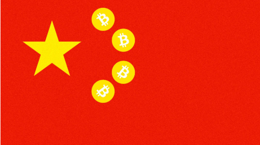 China New Cryptocurrency Policy