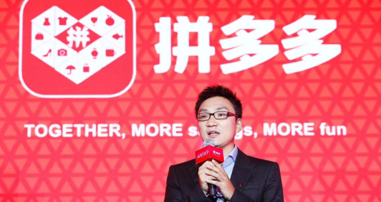 PinDuoDuo : Sell big and invest Small , the new groupon plateform for Food in China