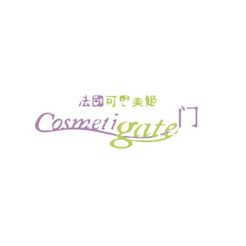 logo Cosmetic retailer