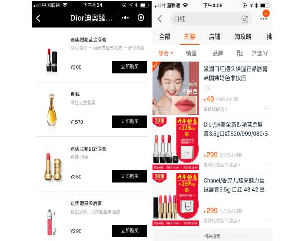 china ecommerce agency wechat store