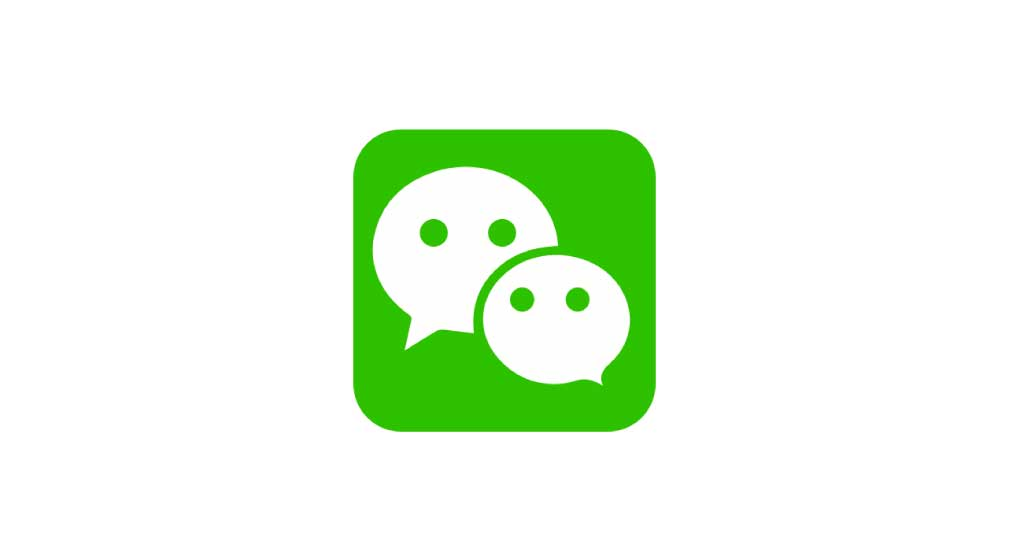 register wechat official account 2020 guide
