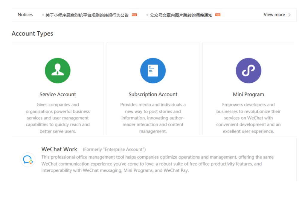 wechat account type registration