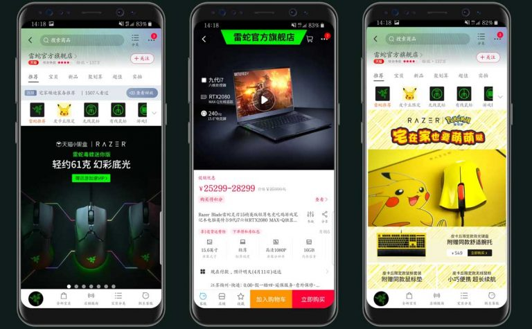 How and where to sell a tech brand in China?