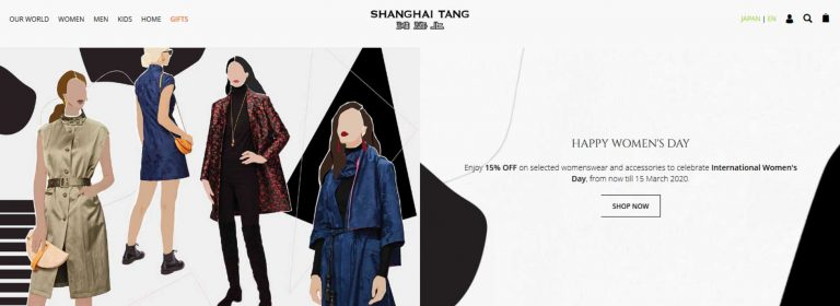 The Ascent and Fall (and Ascend?) of Shanghai Tang