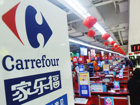 How to enter in Carrefour China?
