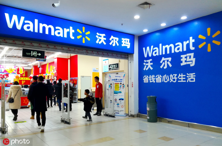 How to enter Walmart in China