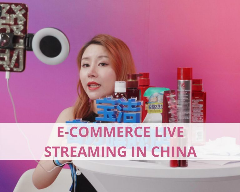 Full Guide for E-commerce live streaming in China