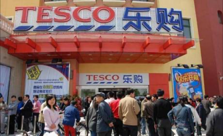 How to enter to Tesco in China