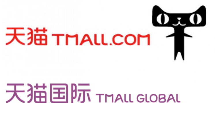 """mall and Tmall Global: the """"Fast Track into China"""" for U.S. Retailers"""