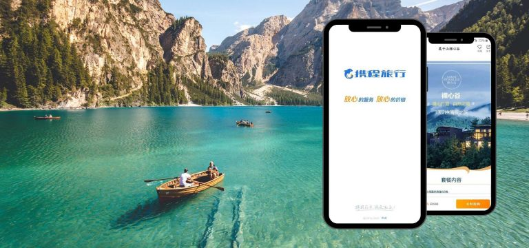 Working with Chinese Outbound Tour Operators is Outdated in 2021