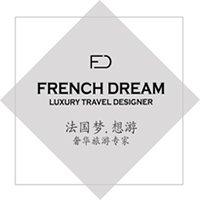 logo Luxury Travel Designer Agency in China