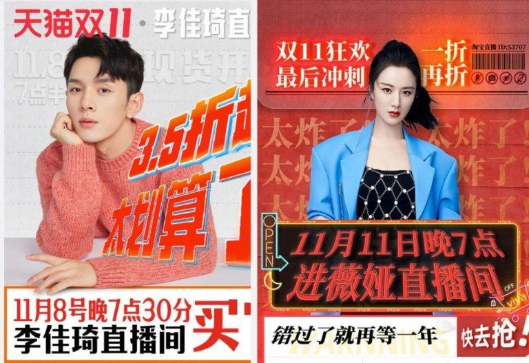 Wei Ya and Li Jiaqi: Most Famous KOLs Driving Chinese Live E-commerce Viral