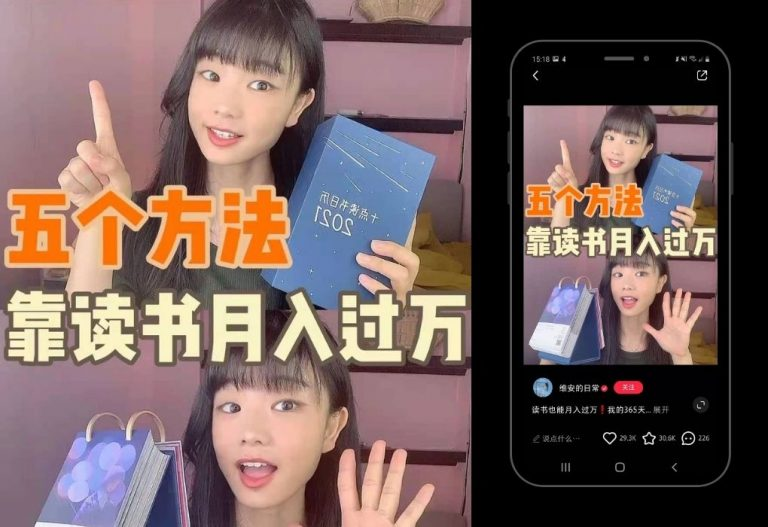 Top websites to sell your book in China in 2021