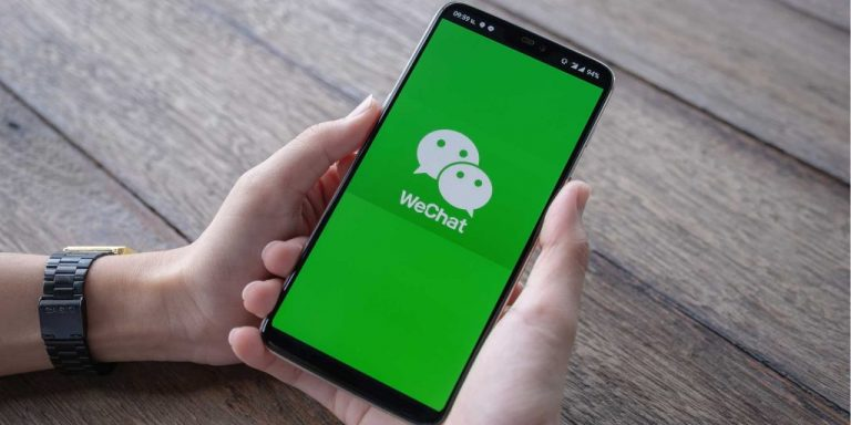 WeChat Mini-Program: E-Commerce Solution in China