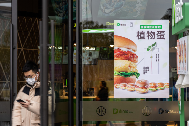 The plant-based market in China: the Eat Just case study