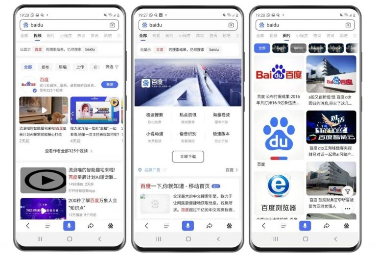 Why it's crucial to use Baidu's SEO for your business in China? (even in 2021)