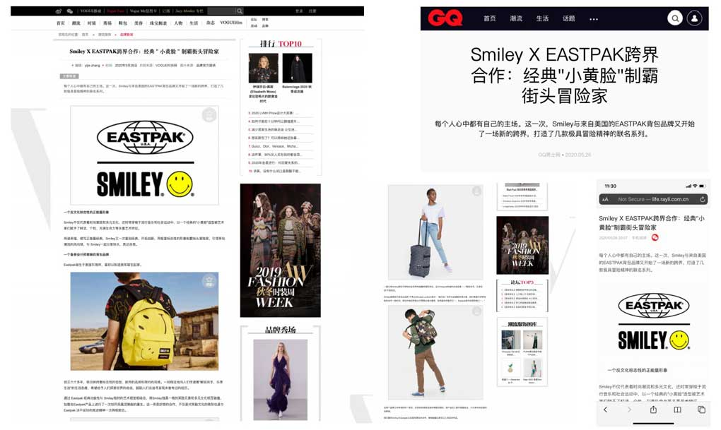 vogue press release for brand smiley in china