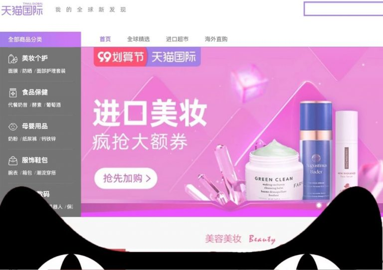 Connect to Chinese Consumers with Tmall Global